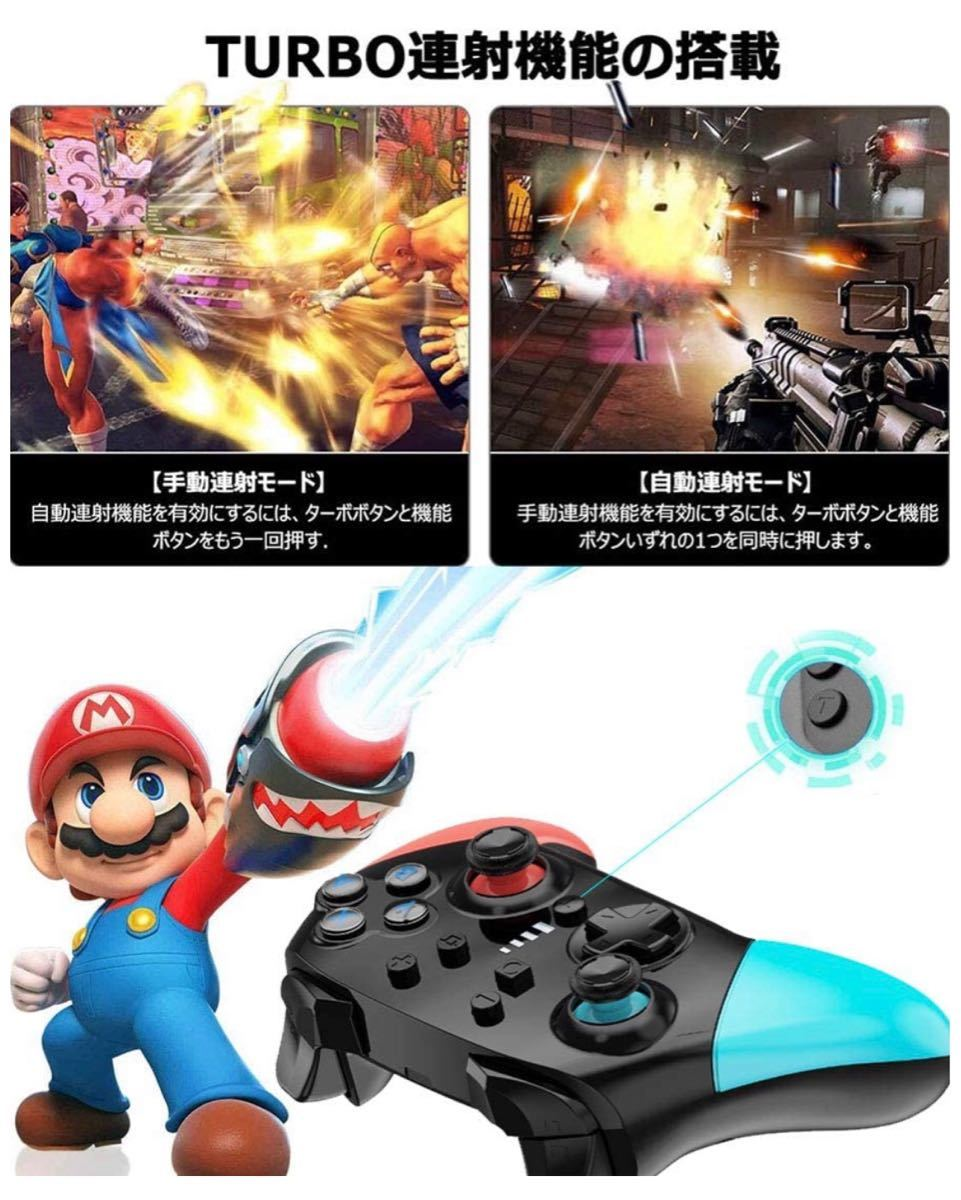 ワイヤレスコントローラー Nintendo Switch