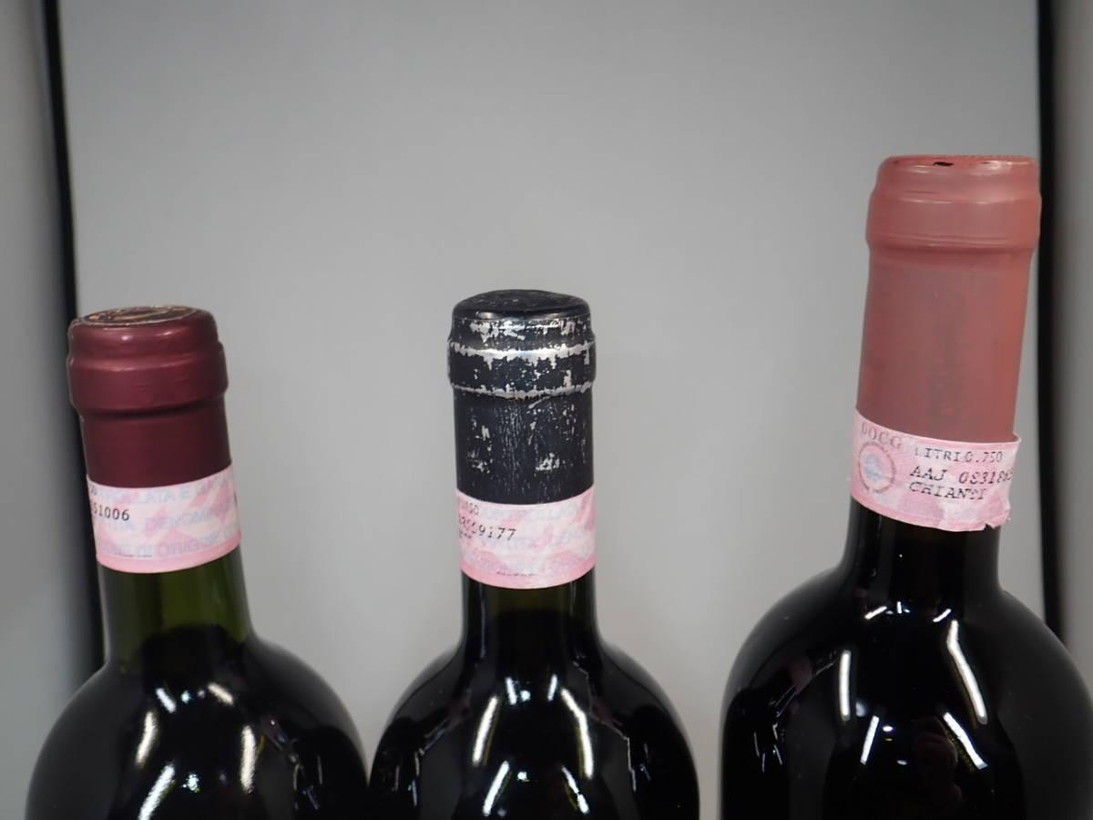 【未開栓 】古酒 サルデッリ キャンティ DOCG 2005・2006 750ml 12.5%/ Botter Casa Vinicola キャンティ 750ml 12.5%_画像2