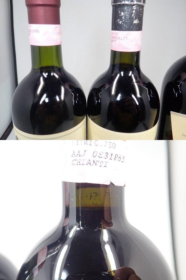 【未開栓 】古酒 サルデッリ キャンティ DOCG 2005・2006 750ml 12.5%/ Botter Casa Vinicola キャンティ 750ml 12.5%_画像4