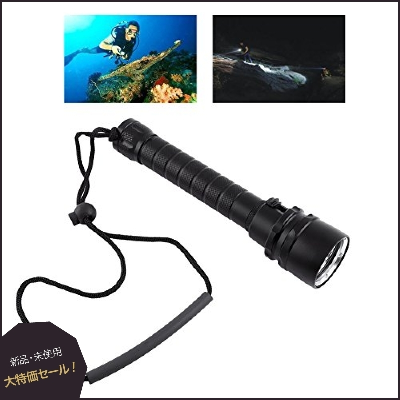 水中トーチ ダイビング スキューバ ライト 懐中電灯 LED 8000Lm 100m水中防水 3*T6 軽量 高輝度