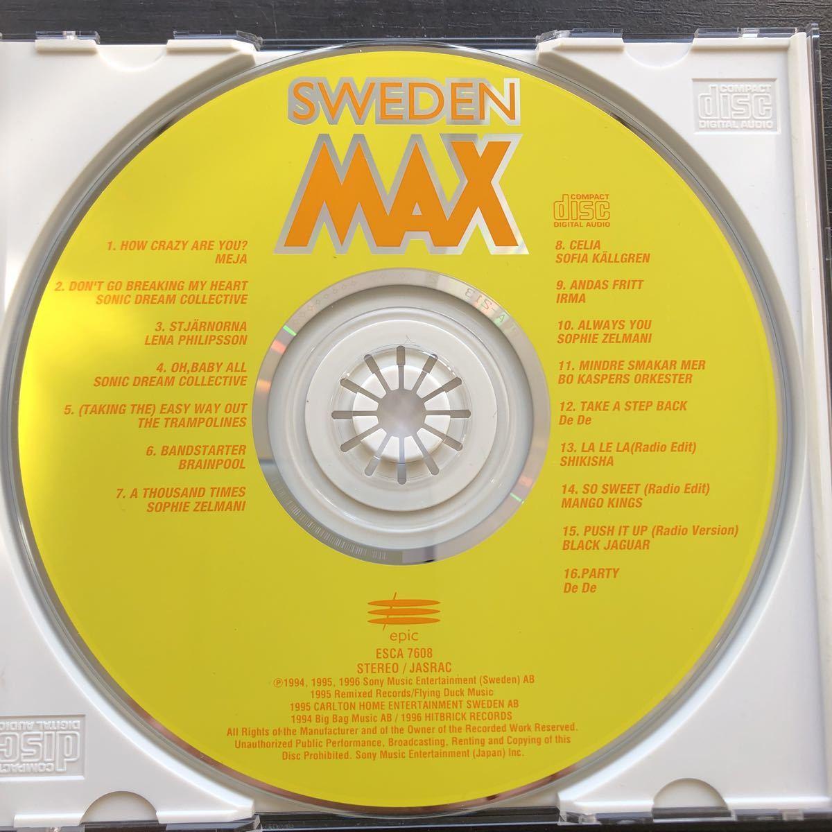 CD/スウェーデンMAX/メイヤ、ソフィー・セルマーニ、トランポリンズなど/スウェーデン・ポップス/オムニバス_画像3