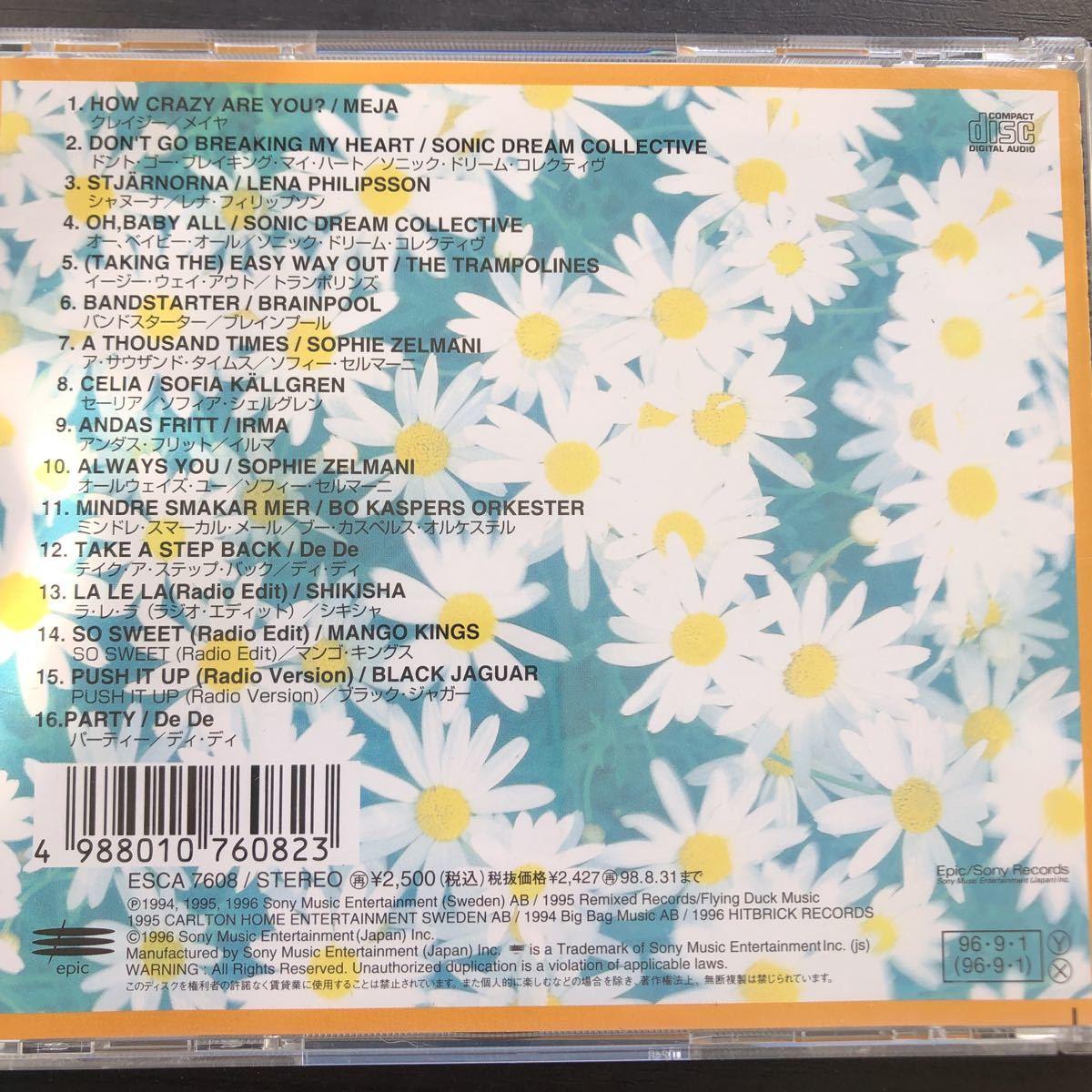 CD/スウェーデンMAX/メイヤ、ソフィー・セルマーニ、トランポリンズなど/スウェーデン・ポップス/オムニバス_画像2