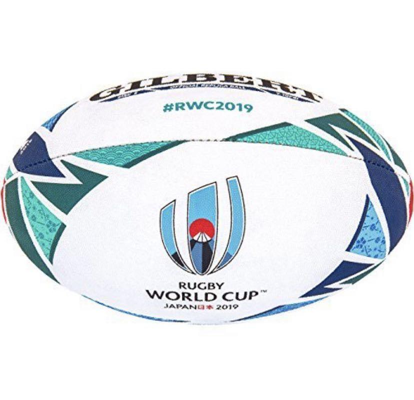 RWC2019 ギルバート GILBERT レプリカ日本代表記念ボール 5号 ラグビー ワールドカップ ラグビーボール レプリカボール