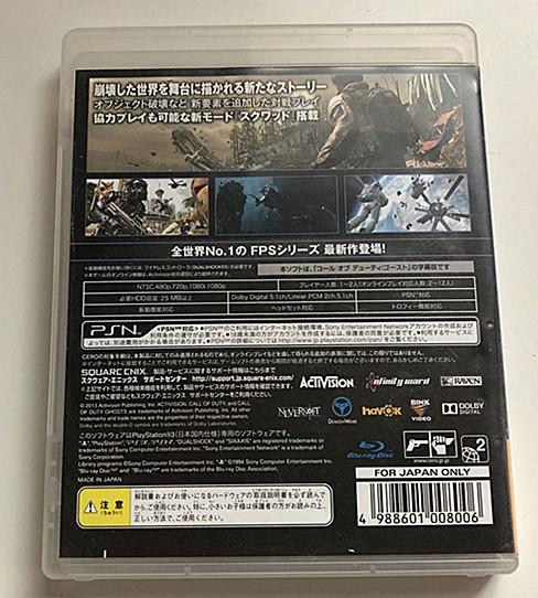 PS3 ソフト★コール オブ デューティ ゴースト★字幕版 (B12)_画像2