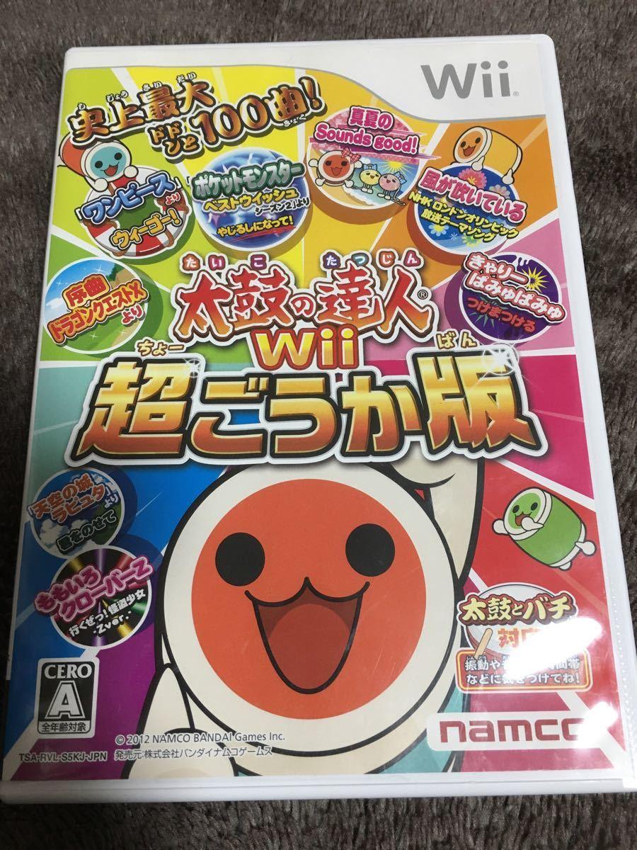 ★ wii  太鼓の達人Wii 超ごうか版 ★