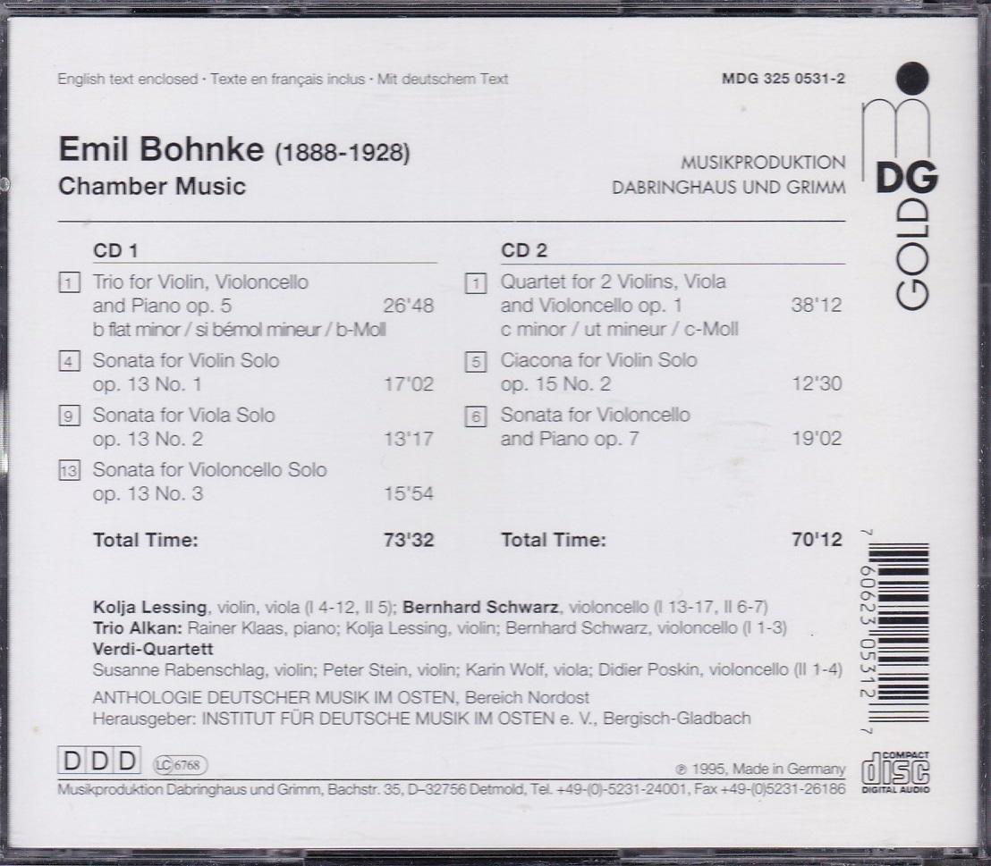 エミール・ボーンケ/弦楽四重奏曲、ピアノ三重奏曲、チェロ・ソナタ、無伴奏vnソナタ、無伴奏vaソナタ、無伴奏vcソナタ他(2枚組)_画像2