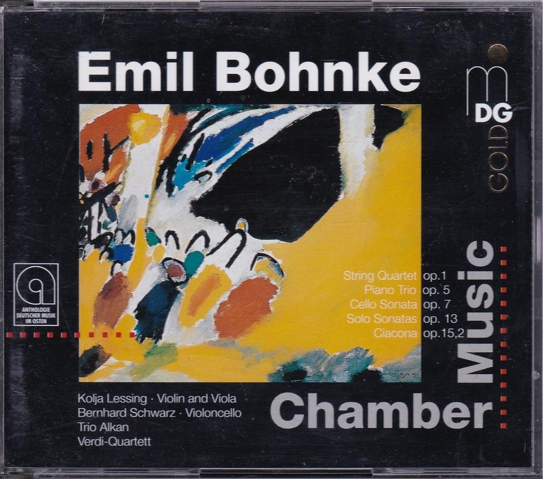 エミール・ボーンケ/弦楽四重奏曲、ピアノ三重奏曲、チェロ・ソナタ、無伴奏vnソナタ、無伴奏vaソナタ、無伴奏vcソナタ他(2枚組)_画像1