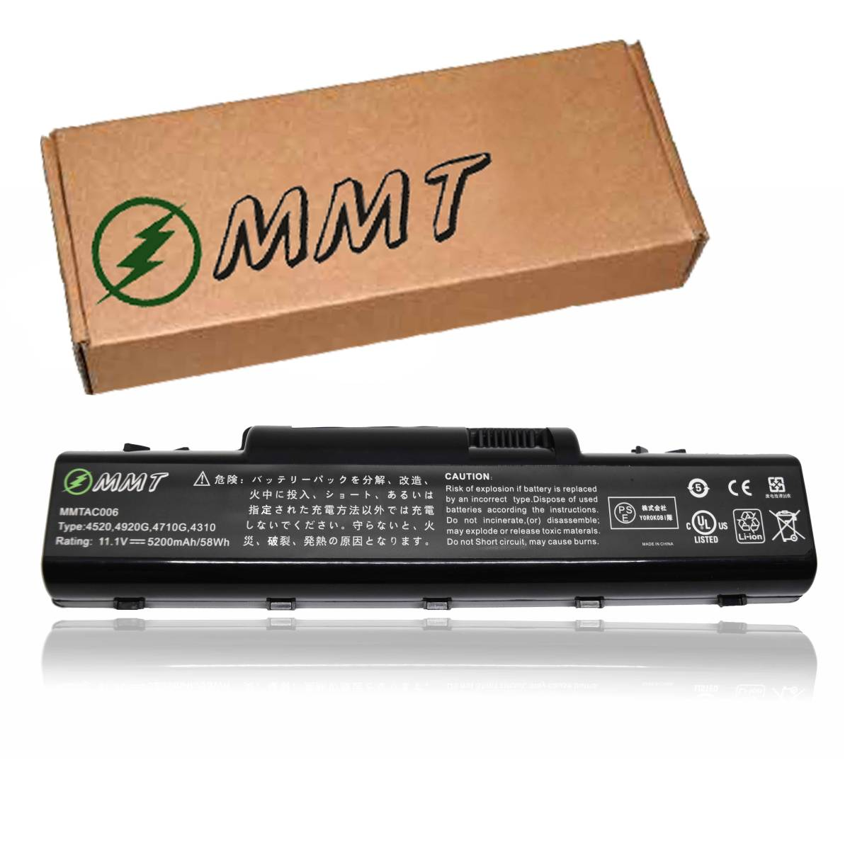 エイサー 新品 Acer AS07A31 AS07A32 AS07A41 AS07A42 AS07A51 互換バッテリー PSE認定済 保険加入済