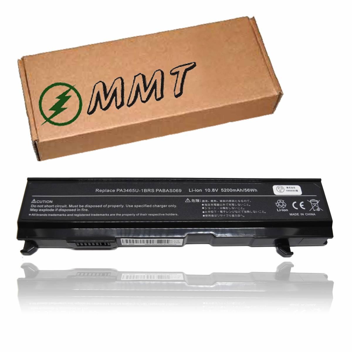 東芝 新品 TOSHIBA PA3465Uー1BRS PA3465Uー1BAS PABAS069 PA3451Uー1BRS PA3457Uー1BRS PABAS067 互換 バッテリー PSE認定済 保険加入済