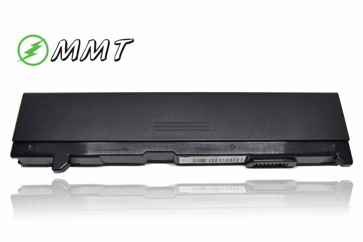 東芝 新品 TOSHIBA PA3399U-1BAS PA3399U-1BRS PA3399U-2BAS PA3399U-2BRS PABAS057 PABAS076 互換 バッテリー PSE認定済 保険加入済