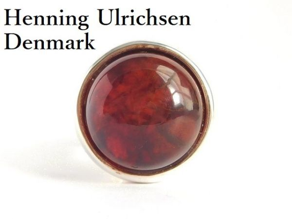 北欧 デンマーク製 1960年代 ヴィンテージ Henning Ulrichsen 琥珀 アンバー モダン シルバー 銀製 カボション リング 指輪 13号 /14381_画像1