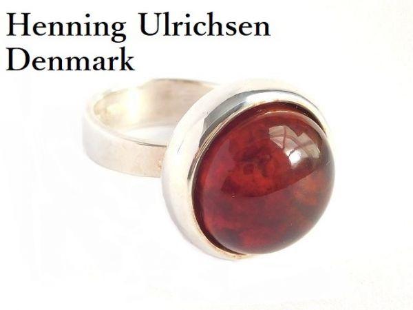 北欧 デンマーク製 1960年代 ヴィンテージ Henning Ulrichsen 琥珀 アンバー モダン シルバー 銀製 カボション リング 指輪 13号 /14381_画像2