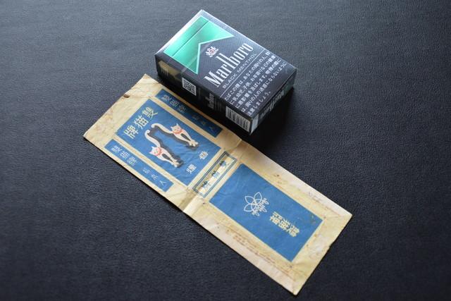 古い煙草パッケージ 雙猫牌 検索用語→Aレター50g10内昭和レトロアンティークヴィンテージ中国満州タバコたばこ香煙戦争空箱Cigarettes_画像2