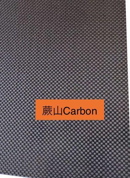 CFRP カーボン板 厚み3.0㎜ 500㎜×400㎜ 平織 艶なし(マット) 炭素繊維積層板 ドライカーボン 蕨山Carbon 送料込み