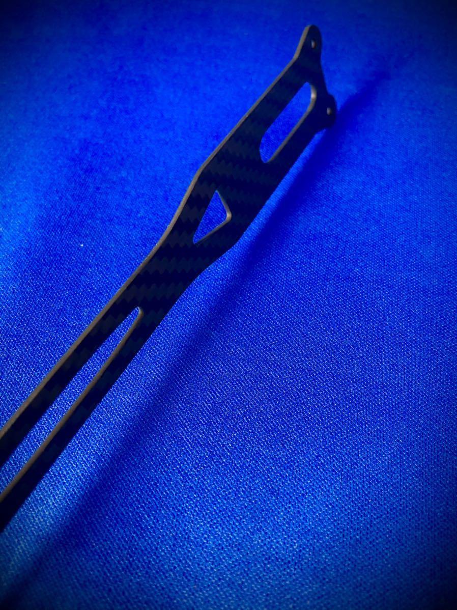 ヨコモ YD-2RR用 板厚1.5㎜ 一体型アッパーデッキ ランドリィラック用 蕨山Carbon