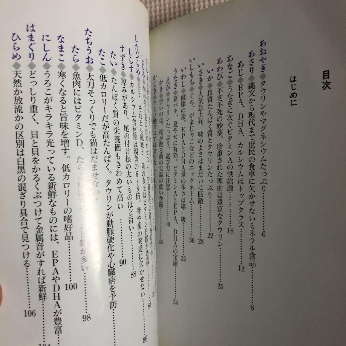 ☆真美様専用☆シーフードとお茶2冊