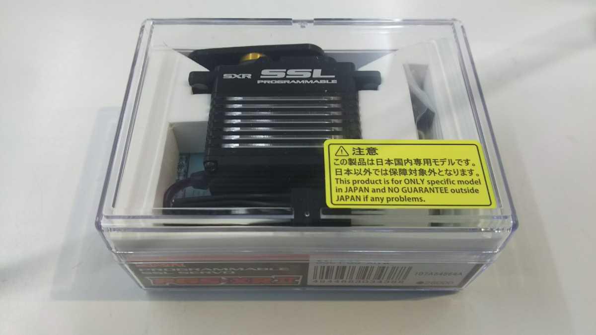 サンワ 107A54564A PGS-XR2 ブラシレス スピード型サーボ 新品未使用品、送料無料です!!!!