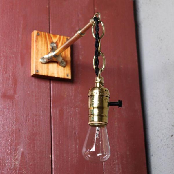 インダストリアル真鍮製シーリングライト兼用ブラケットライトチェーンリング付|工業系壁掛け照明ソケット ヴィンテージ 店舗什器 男前_真鍮製工業系壁掛け照明ブラケットライト