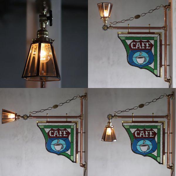 ステンドグラスCAFEカフェサイン屋内看板照明 アンティーク&インダストリアル工業系サインライト看板ランプ◆色ガラスサインライトパネル_バルブを回してシェードを上下に角度調整可