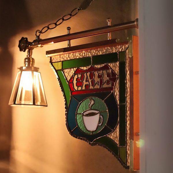 ステンドグラスCAFEカフェサイン屋内看板照明 アンティーク&インダストリアル工業系サインライト看板ランプ◆色ガラスサインライトパネル_ステンドグラスCAFEカフェ屋内用看板照明