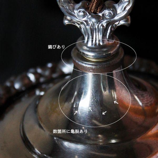 ヴィンテージミニシャンデリアペンダントライト|ガラス製アロープリズムアンティーク照明吊り下げ照明槍型プリズム◆洋風天井吊下げランプ_真鍮に亀裂や鉄部に錆あり