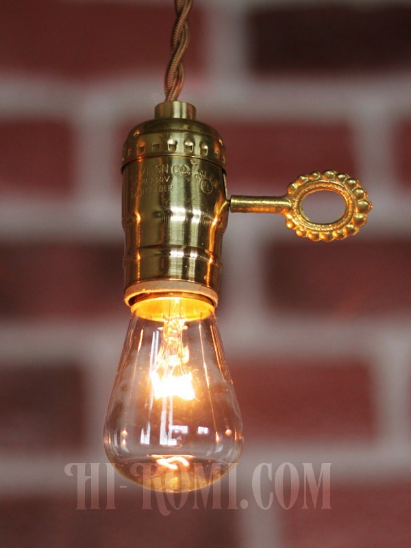 [真鍮製・鍵スイッチ][PSE適合/E26/LED対応]アメリカ直輸入ブラスソケットペンダントライト◆引掛シーリング式レトロ照明カフェ店舗什器_USA真鍮製ソケットペンダントライト照明