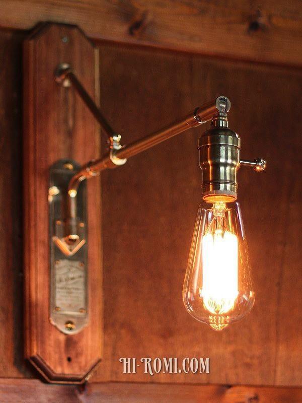 [ワンオフ・少量生産]インダストリアル工業系ウッド&ブラスブラケットライト 木製&真鍮壁掛け照明ウォールランプレトロ照明店舗什器_真鍮&木インダストリアルブラケットライト