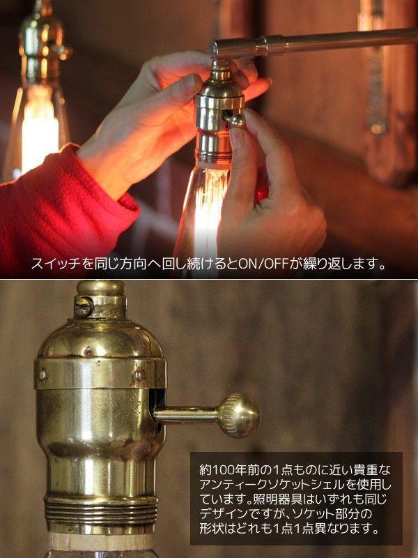 [ワンオフ・少量生産]インダストリアル工業系ウッド&ブラスブラケットライト 木製&真鍮壁掛け照明ウォールランプレトロ照明店舗什器_1点毎に年代やメーカーが異なります