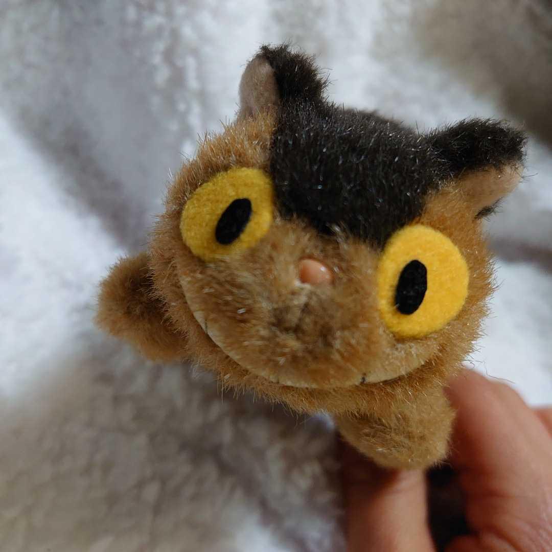 こねこバス となりのトトロ 三鷹の森ジブリ美術館 限定 ネコバス ぬいぐるみ 新品タグ付き_画像2