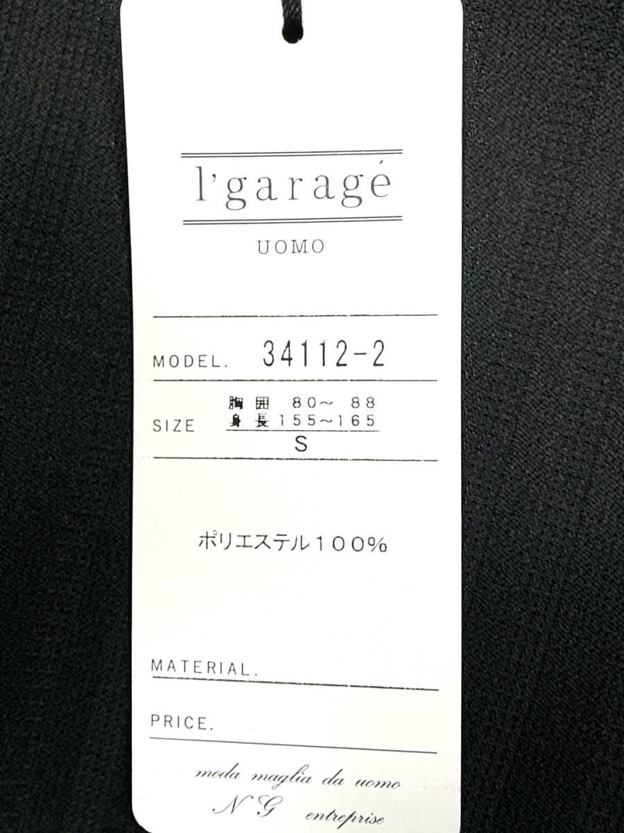新品 SALE!! 特別価格!! 送料無料 l'garage マオカラースーツ スリータック Sサイズ ゆったり パーティー 結婚式 ステージ衣装 34112-2_画像9