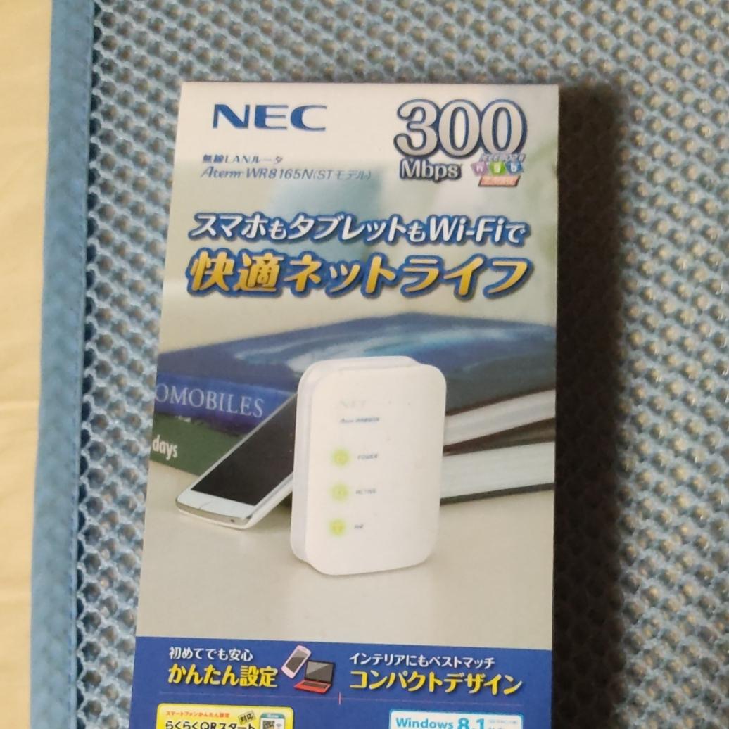 BUFFALO 無線LANルーター Wi-Fi Aterm WEX-733D NEC WN-G300R3 無線LAN WiFi