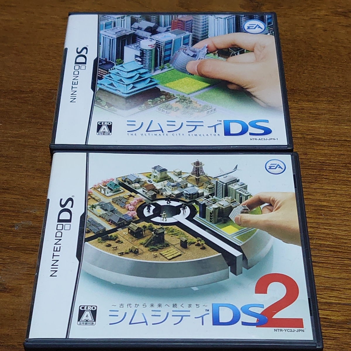DSソフト シムシティDS+DS2セット