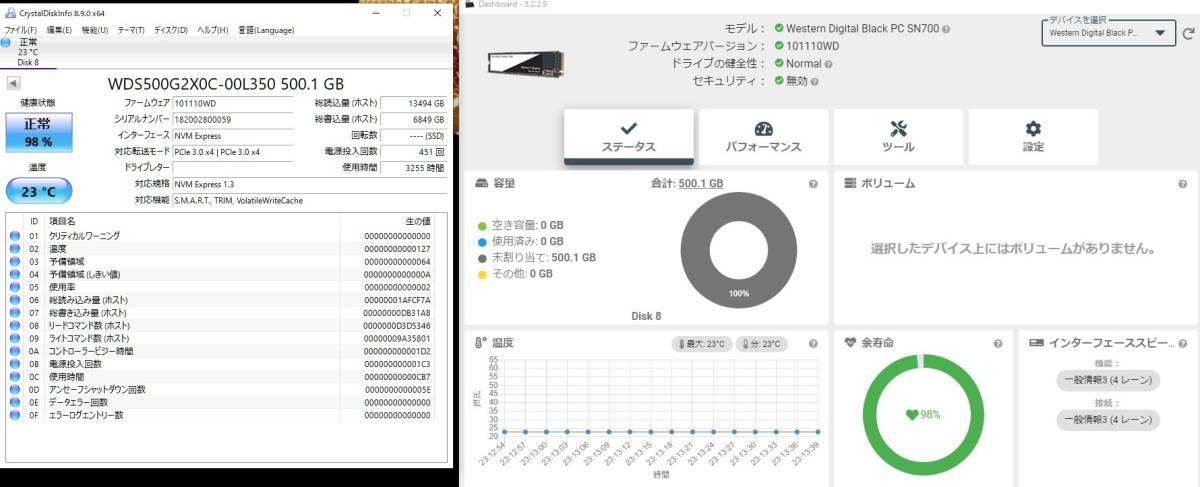 WD BLACK NVMe SSD 500GB SN700 WDS500G2X0C PCIe Gen3.0x4 シーケンシャルRead:3,400MB/s (中古)