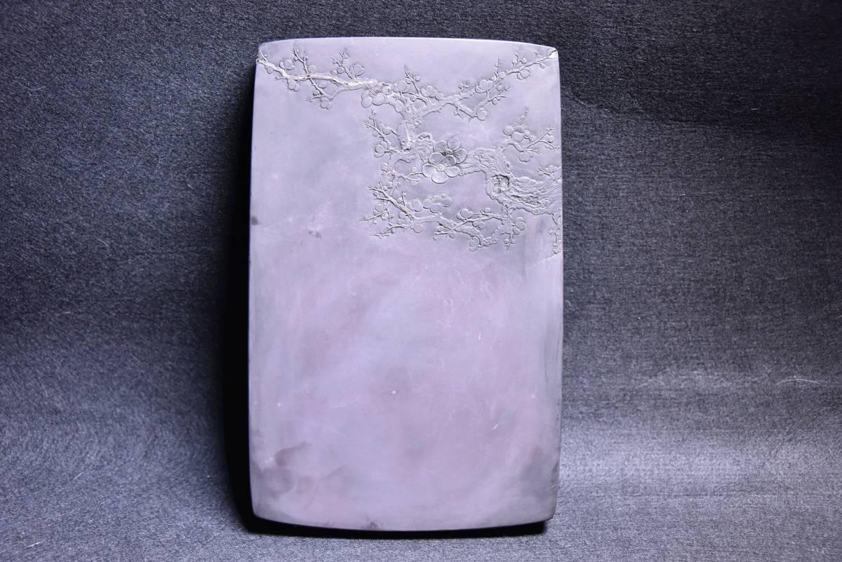 梅花香自苦寒来 端渓硯 天青色 水岩板硯 サイズ27x17.5x2.9cm 箱付き 端硯 書道 中国