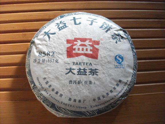 上海茶叶市場 プーアール茶 大益七子餅茶 生茶 8582 その3