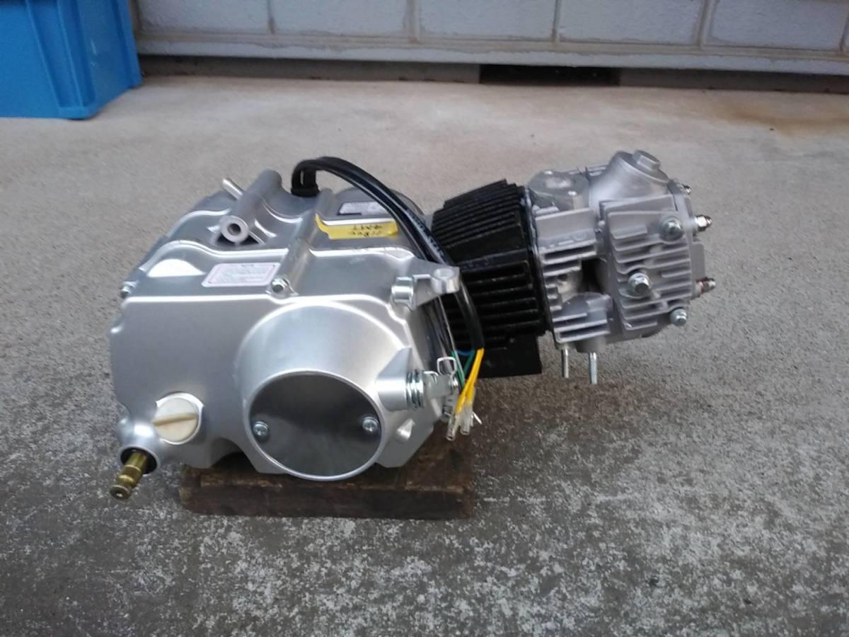「モンキー 社外エンジン 118cc ビックバルブヘッド 4速リターン フルOHエンジン OH後未走行 モンキー ゴリラ dax シャリー ⑧ (ホンダ バイク エンジン)」の画像