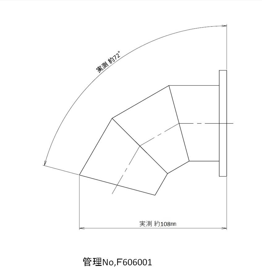 新品ドルフィンテールΦ60.5フランジ付エビ管(シビック インテグラ フィット ロードスタ RX8 86 BRZ スイフト ノート マーチ等)F606001_画像9