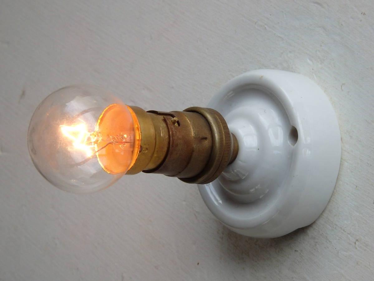 フランスアンティーク 陶器 ライト 壁付け ウォール インダストリアル アトリエ 工業系 ランプ 電気 照明 蚤の市 ブロカント 9867_画像1