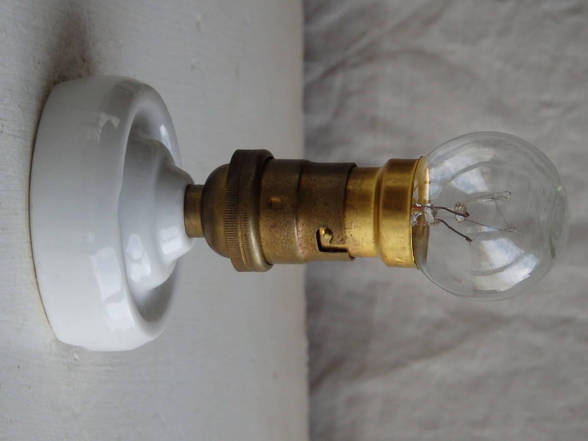 フランスアンティーク 陶器 ライト 壁付け ウォール インダストリアル アトリエ 工業系 ランプ 電気 照明 蚤の市 ブロカント 9867_画像5