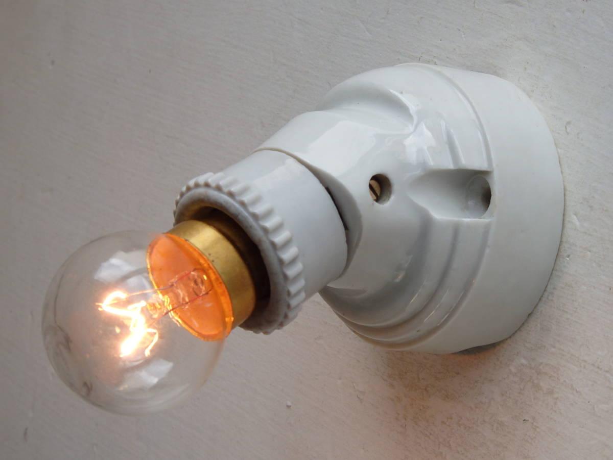 フランスアンティーク 陶器 ライト 壁付け ウォール インダストリアル アトリエ 工業系 ランプ 電気 照明 蚤の市 ブロカント 白_画像1