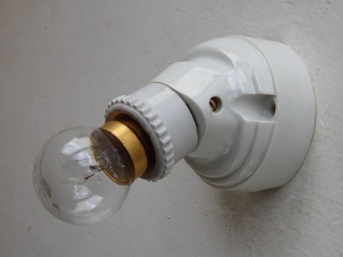 フランスアンティーク 陶器 ライト 壁付け ウォール インダストリアル アトリエ 工業系 ランプ 電気 照明 蚤の市 ブロカント 白_画像2