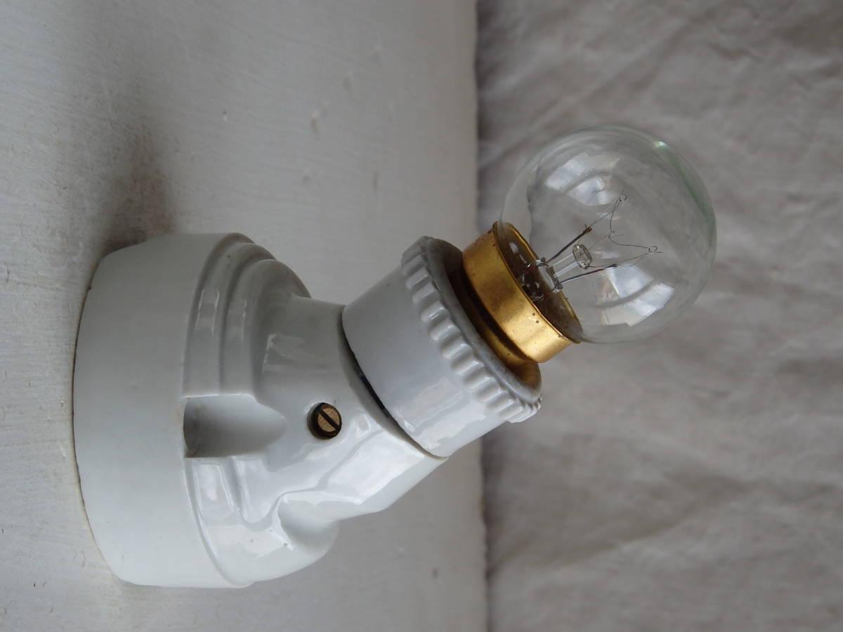 フランスアンティーク 陶器 ライト 壁付け ウォール インダストリアル アトリエ 工業系 ランプ 電気 照明 蚤の市 ブロカント 白_画像3