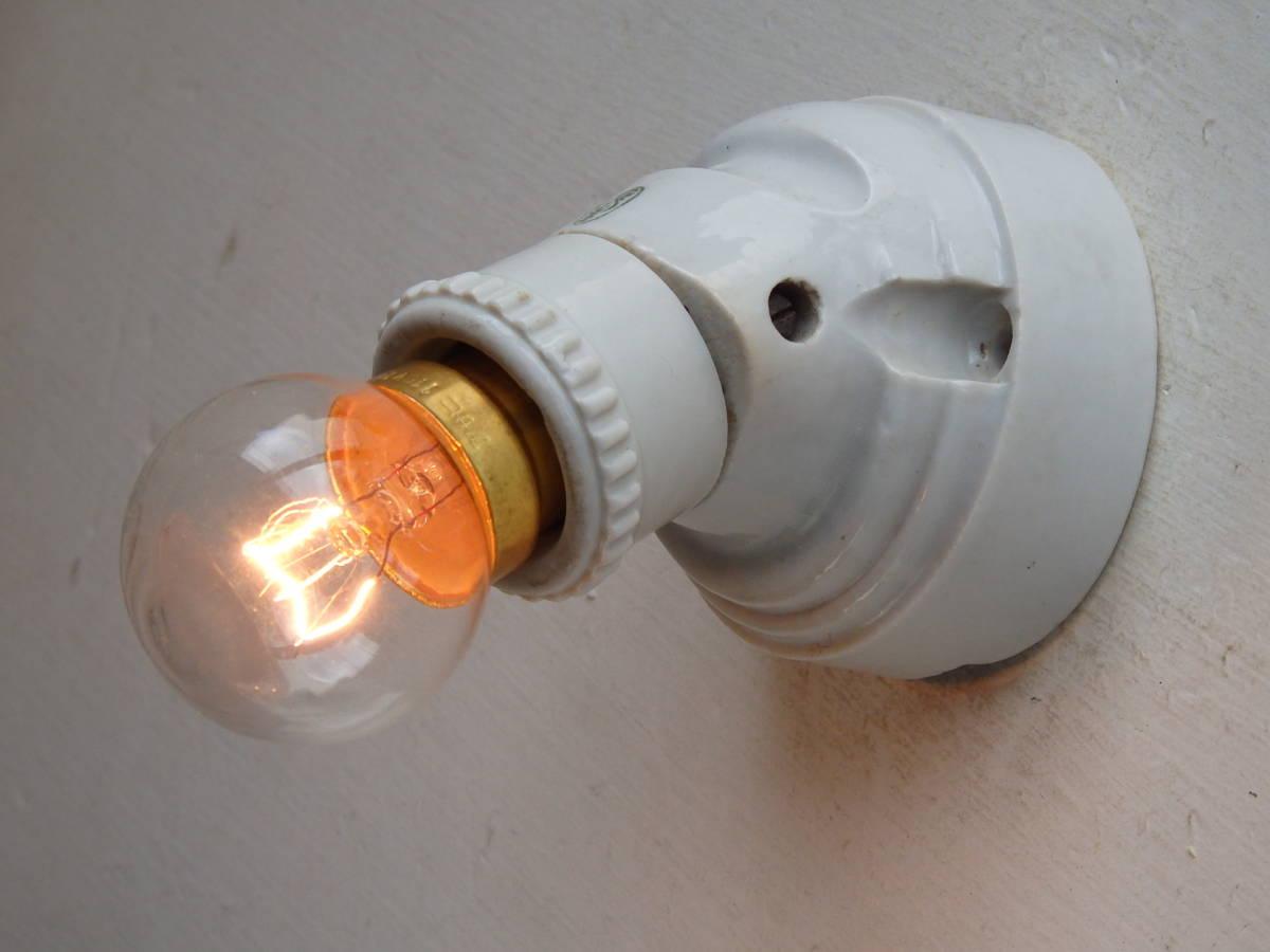 フランスアンティーク 陶器 ライト 壁付け ウォール インダストリアル アトリエ 工業系 ランプ 電気 照明 蚤の市 ブロカント_画像1
