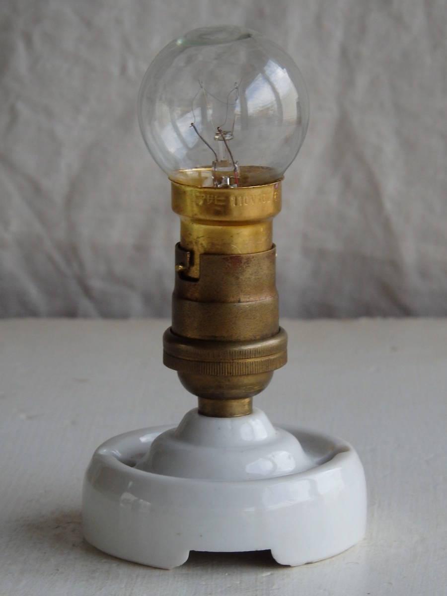 フランスアンティーク 陶器 ライト 壁付け ウォール インダストリアル アトリエ 工業系 ランプ 電気 照明 蚤の市 ブロカント 9867_画像6