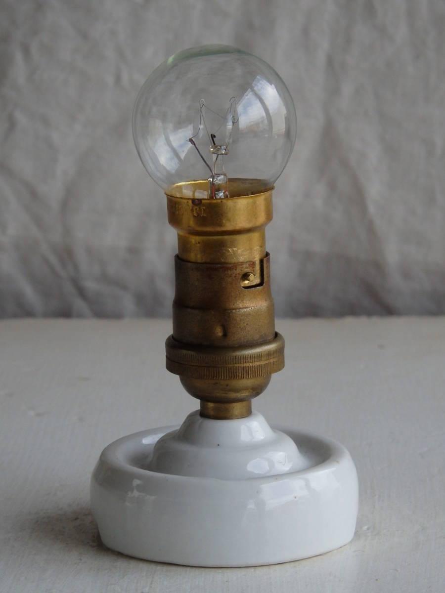 フランスアンティーク 陶器 ライト 壁付け ウォール インダストリアル アトリエ 工業系 ランプ 電気 照明 蚤の市 ブロカント 9867_画像3
