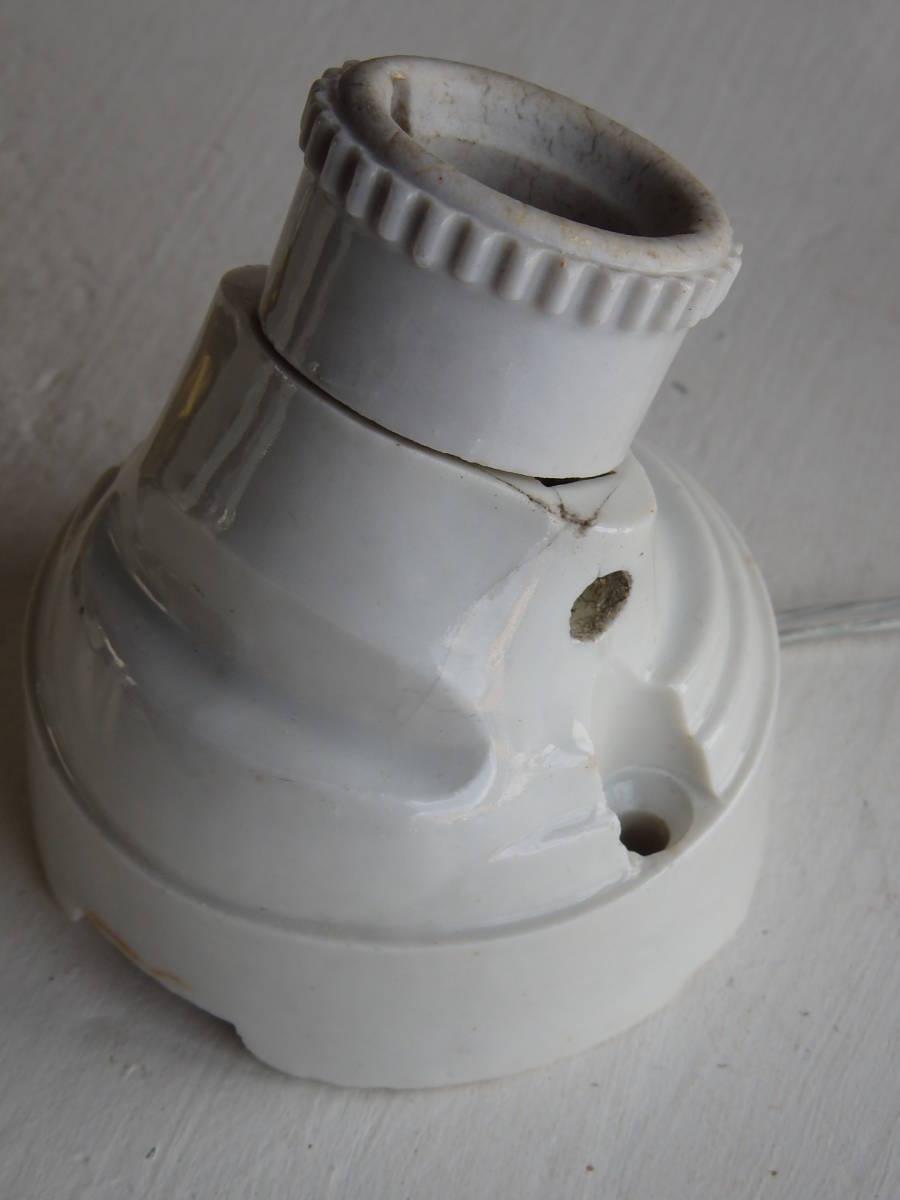 フランスアンティーク 陶器 ライト 壁付け ウォール インダストリアル アトリエ 工業系 ランプ 電気 照明 蚤の市 ブロカント 白_画像8