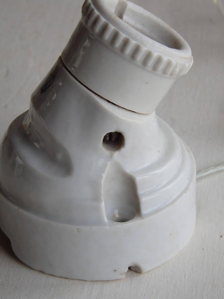 フランスアンティーク 陶器 ライト 壁付け ウォール インダストリアル アトリエ 工業系 ランプ 電気 照明 蚤の市 ブロカント_画像10