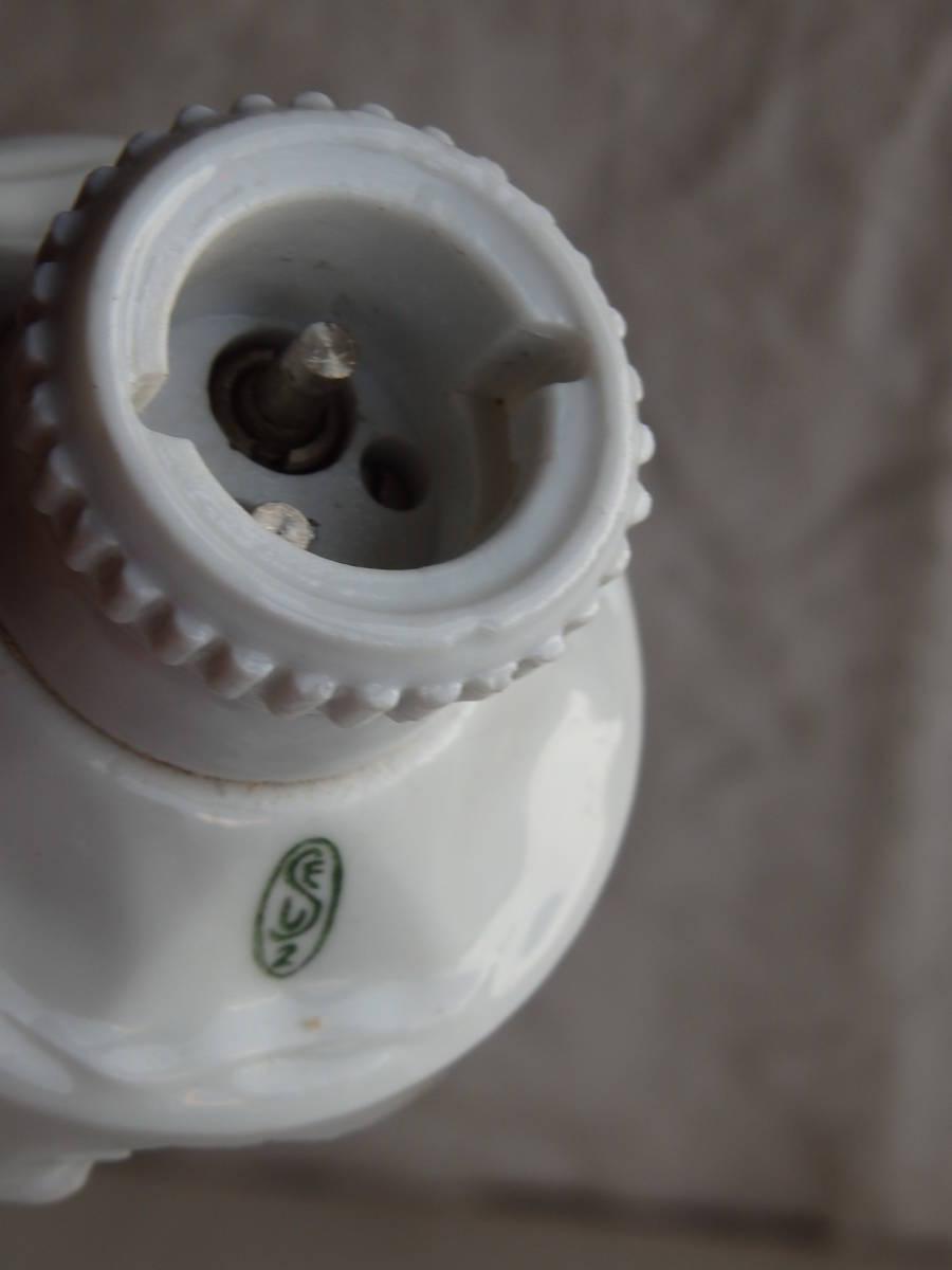 フランスアンティーク 陶器 ライト 壁付け ウォール インダストリアル アトリエ 工業系 ランプ 電気 照明 蚤の市 ブロカント_画像8