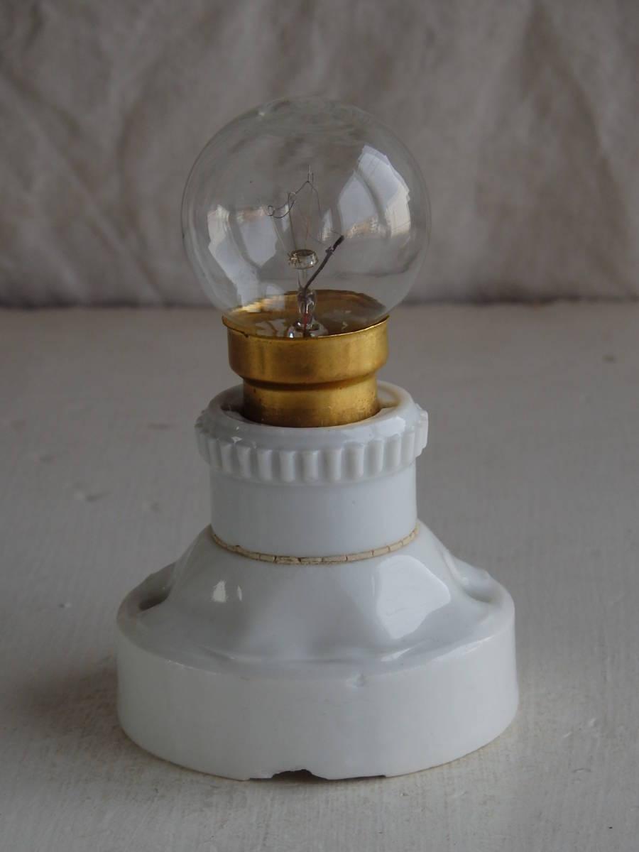フランスアンティーク 陶器 ライト 壁付け ウォール インダストリアル アトリエ 工業系 ランプ 電気 照明 蚤の市 ブロカント_画像5