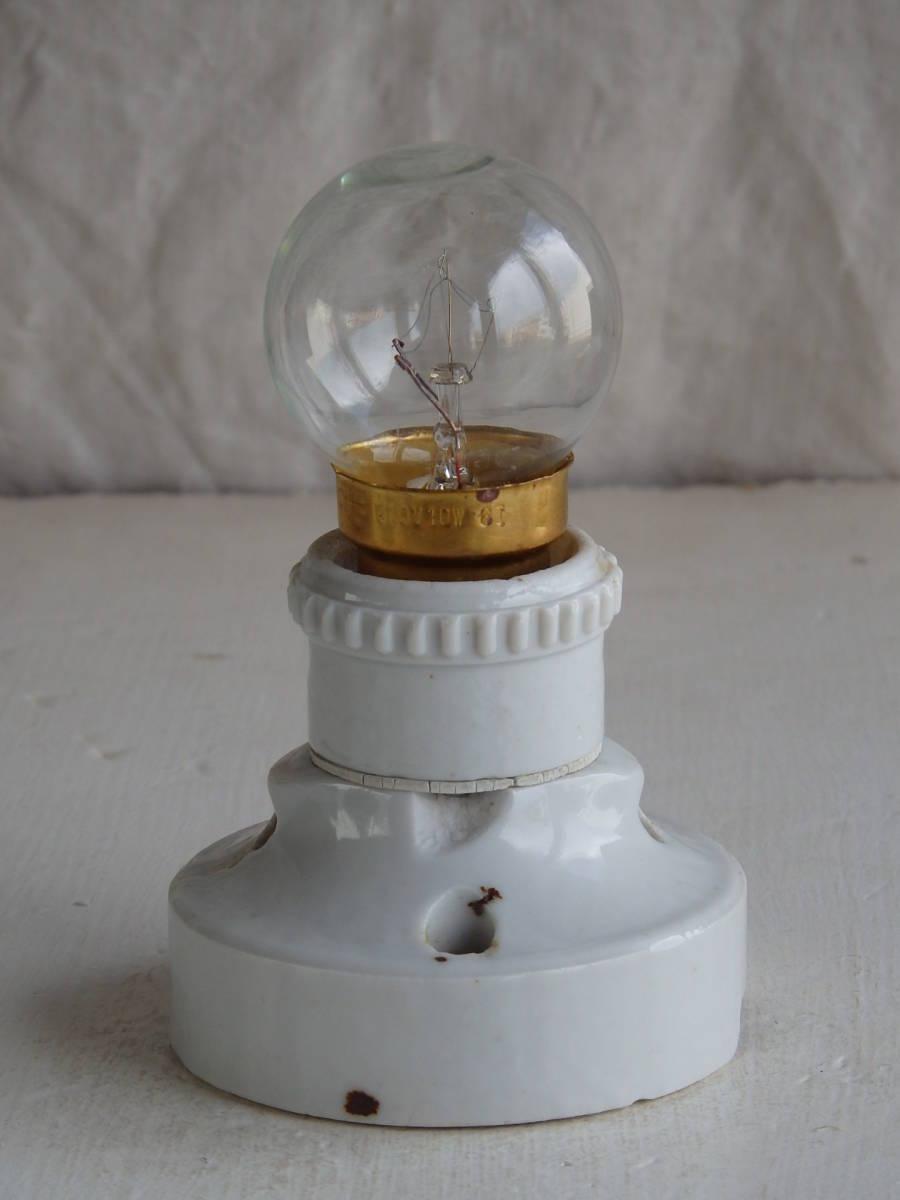 フランスアンティーク 陶器 ライト 壁付け ウォール インダストリアル アトリエ 工業系 ランプ 電気 照明 蚤の市 ブロカント 白_画像5